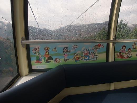 早雲閣2箱根201211 069