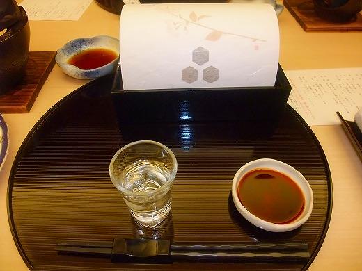 SAKURAsakura 004
