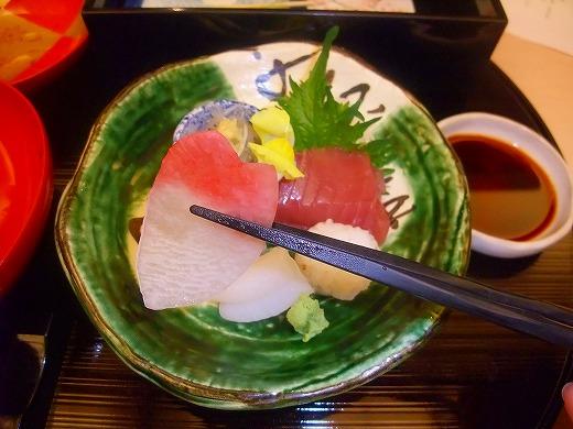 SAKURAsakura 016
