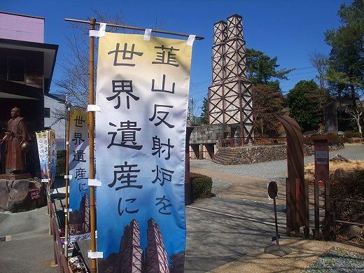 SAKURAsakura 069