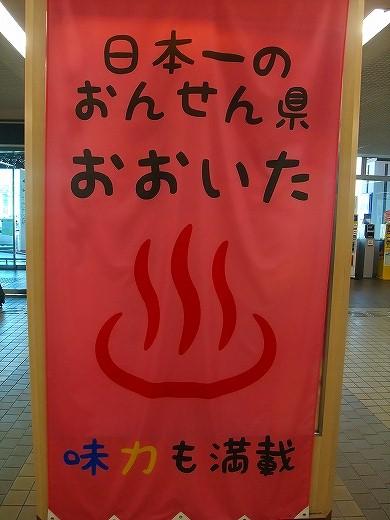 kumamotokumamoto 031