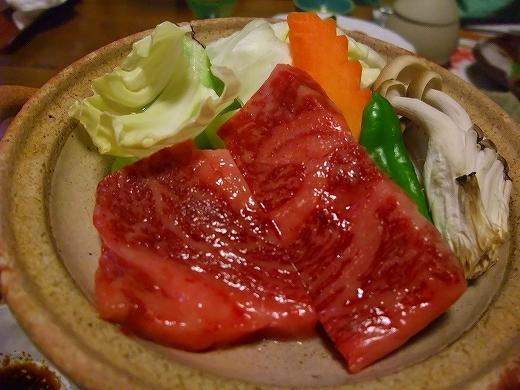 kumamotokumamoto 168