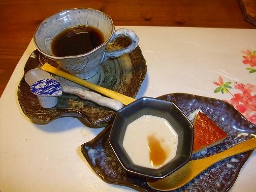 kumamotokumamoto 187