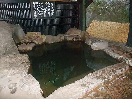 kumamotokumamoto 281