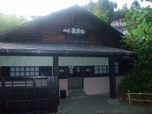 kumamotokumamoto 282