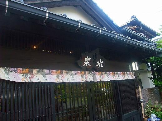 kumamotokumamoto 284