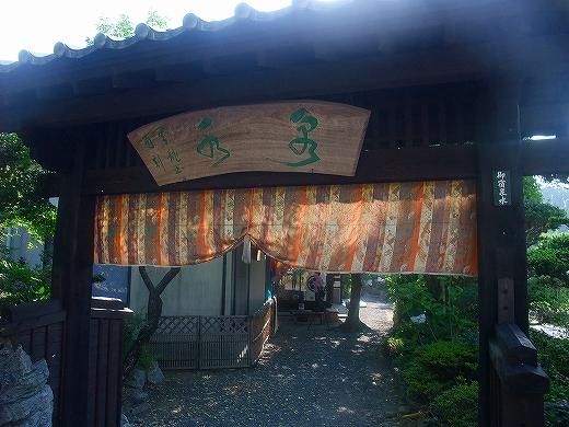 kumamotokumamoto 306