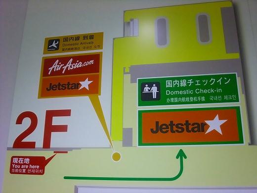 kumamoto220130625kumamoto2 006