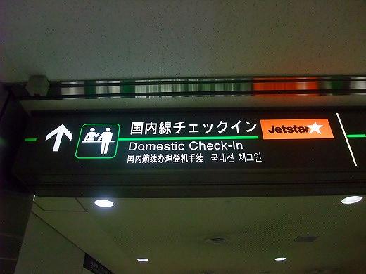 kumamoto220130625kumamoto2 011
