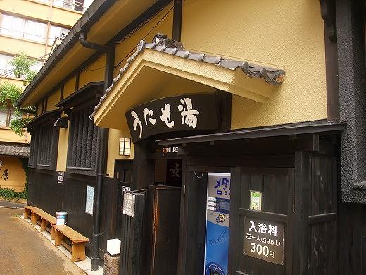 kumamoto220130625kumamoto2 057