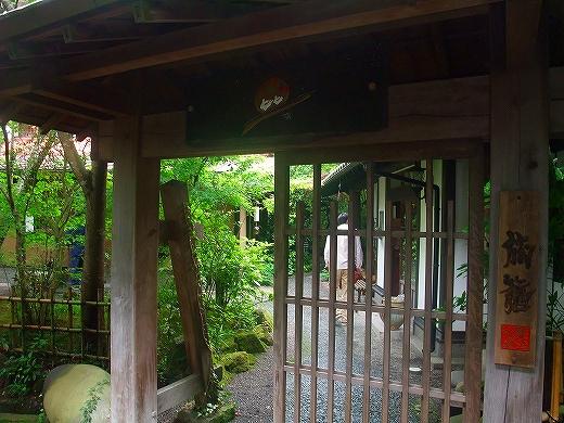 kumamoto220130625kumamoto2 076