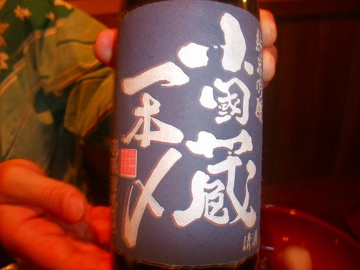 kumamoto220130625kumamoto2 202