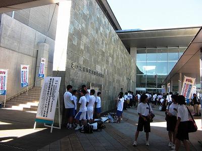 さいたま市総合記念体育館