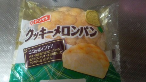 クッキーメロンパン