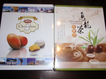 台湾チョコ
