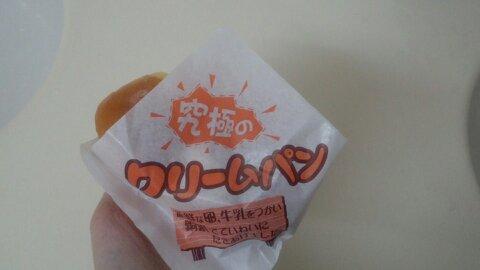 メサベルテクリームパン①
