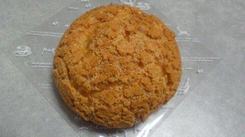 にじゅうまるクッキーシュー