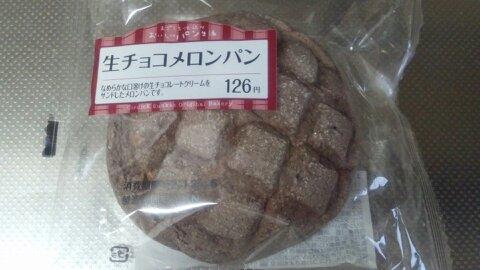 生チョコメロンパン①