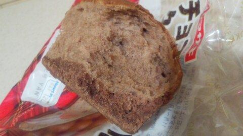クッキーメロンパンチョコ⑤