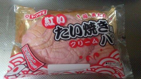 たい焼き風パン①
