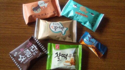 韓国土産お菓子②