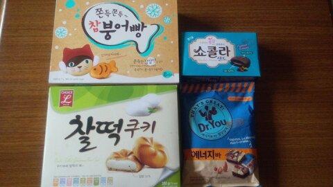 韓国土産お菓子①