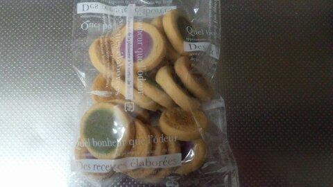 豆乳野菜クッキー①