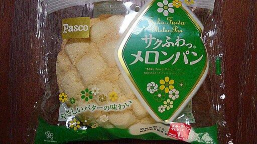 パスコメロンパン①