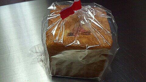 西紀桜もちパン①
