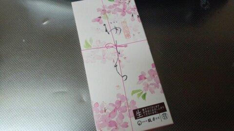鼓月桜餅①