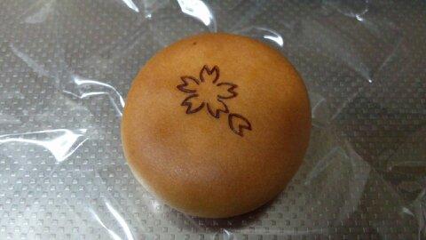 よし廣桜饅頭①