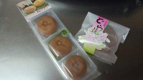 よし廣桜スイーツ①