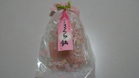 祇園小石さくら飴