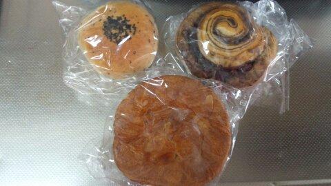 土山saパン