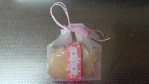 ジュヴァンセル桜クッキー①