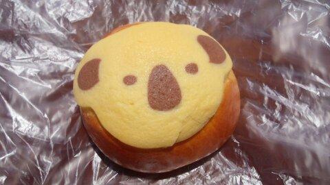 ふぇるへんクリームパン①