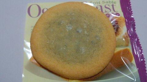 小倉トーストクッキー②