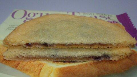 小倉トーストクッキー③