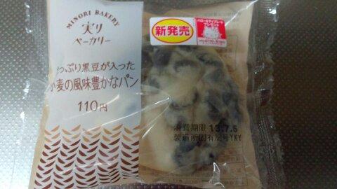 ローソン黒豆パン①