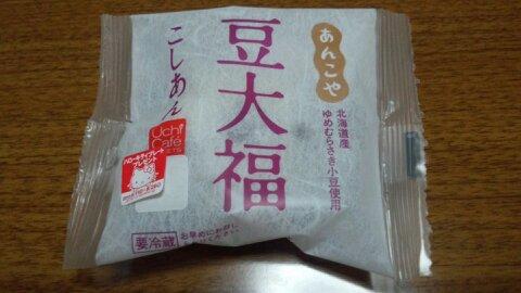 ローソン豆大福①