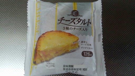 ヤマザキチーズタルト①