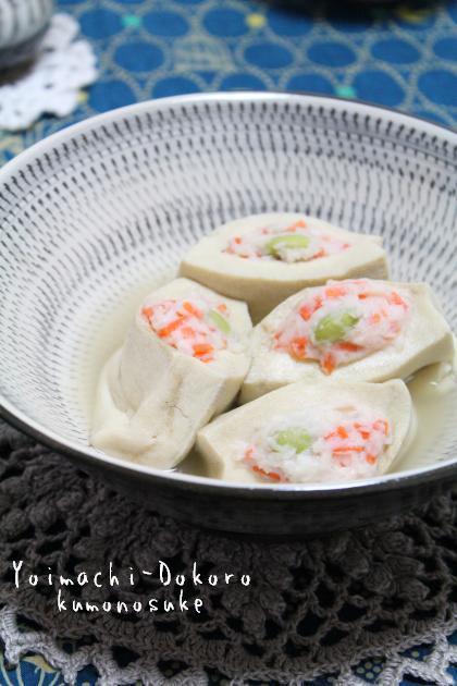 高野豆腐 はさみ煮