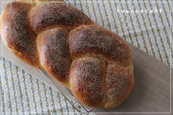 みつあみパン 2