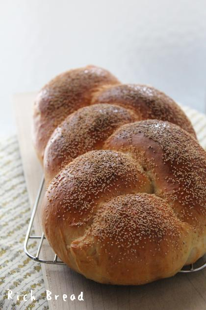 みつあみパン 3