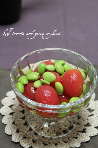 トマト枝豆おひたし
