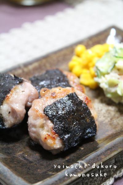 塩麹豚の海苔巻き