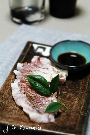 炙り鯛の刺し身