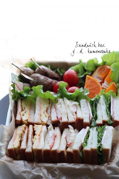 サンドイッチ弁 1