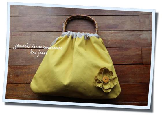 黄色いバッグ 4。
