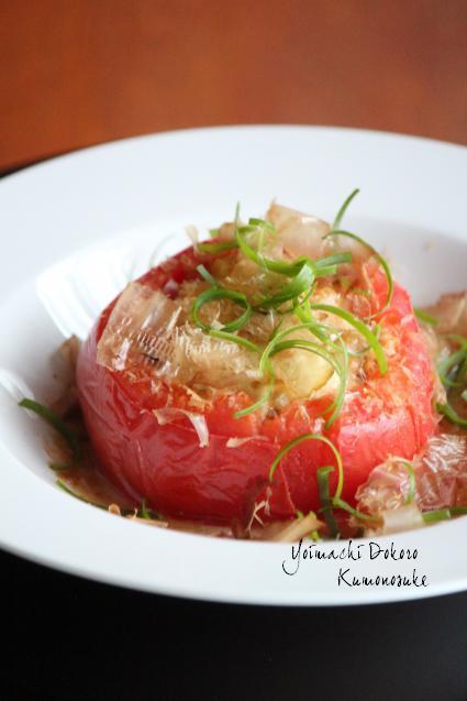 トマトファルシ かつお風味